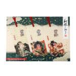 和風しおり 歌舞伎 BM-10