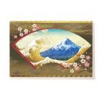 和風クリスマスカード C200-399