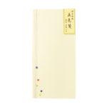 封筒 五色箋 CE250-57